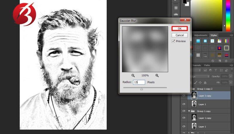 تبدیل عکس به نقاشی با مداد در فتوشاپ - عکس هفده