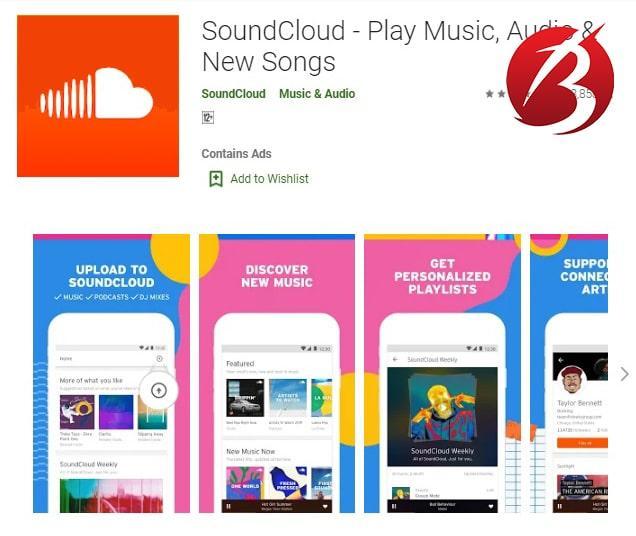 اپلیکیشن های پخش پادکست - اپلیکیشن SoundCloud