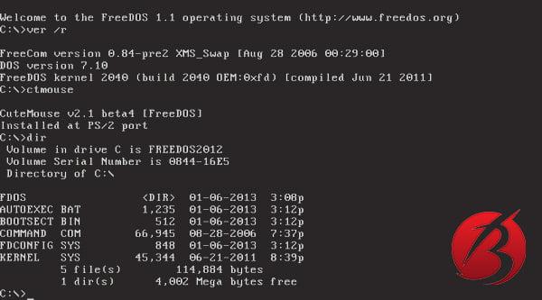 سیستم عامل های جایگزین ویندوز رایگان - سیستم عامل FreeDOS