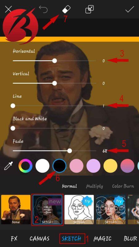 تبدیل عکس به نقاشی دیجیتالی با گوشی موبایل - عکس یازده