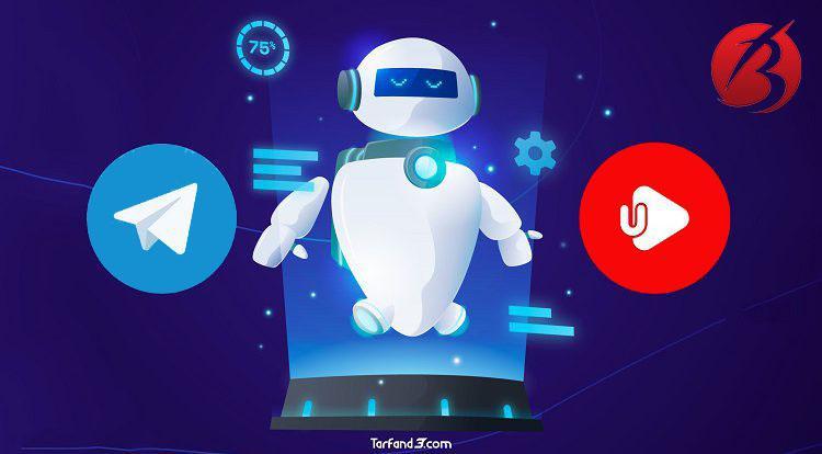 ربات های تلگرام - ربات @utubebot