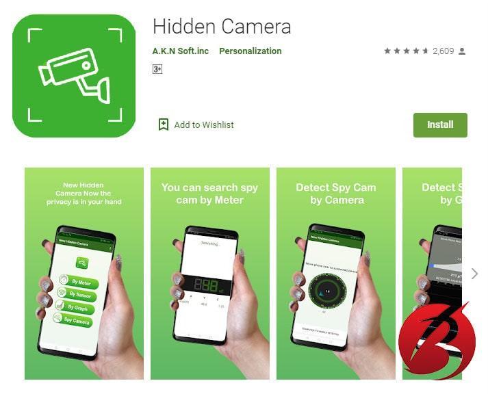 فیلم برداری مخفی در گوشی های اندروید - برنامه Hidden Video Recorder