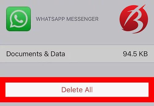 حذف بکاپ واتس اپ - عکس هشت