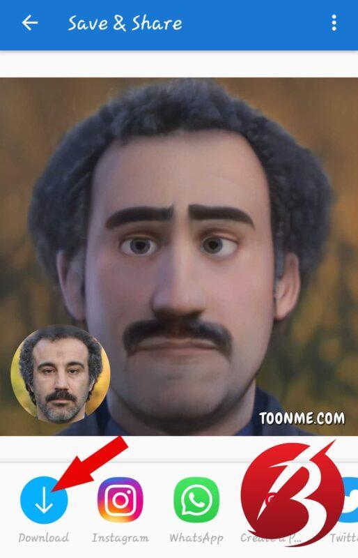 اشتراک گذاری تصویر انیمیشنی در برنامه ToonMe