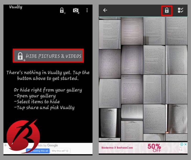مخفی کردن عکس ها در برنامه Vaulty