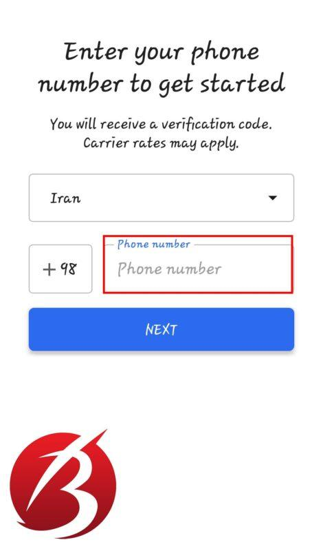 پیام رسان سیگنال - ثبت شماره تلفن