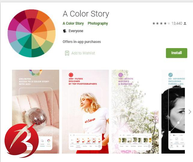 برنامه A Color Story