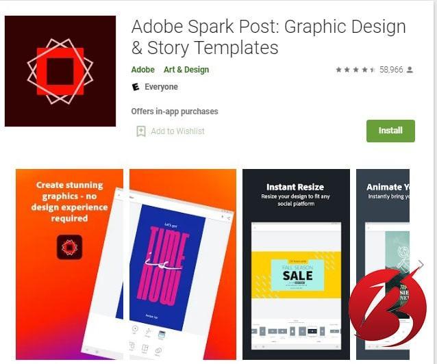 برنامه Adobe Spark Post