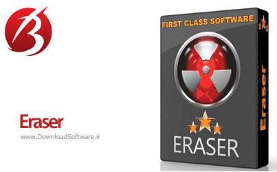 نرم افزار Eraser