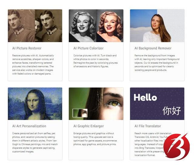 سایت های ویرایش تصویر آنلاین - سایت Hotpot Al Tools