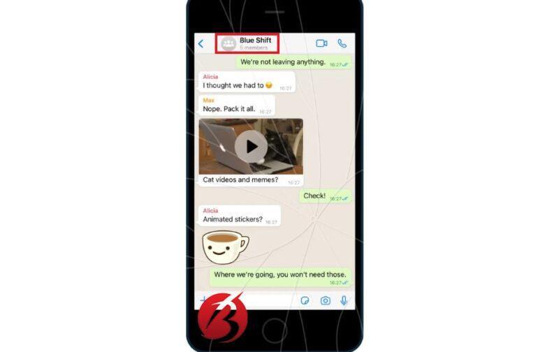 قابلیت های آپدیت جدید تلگرام