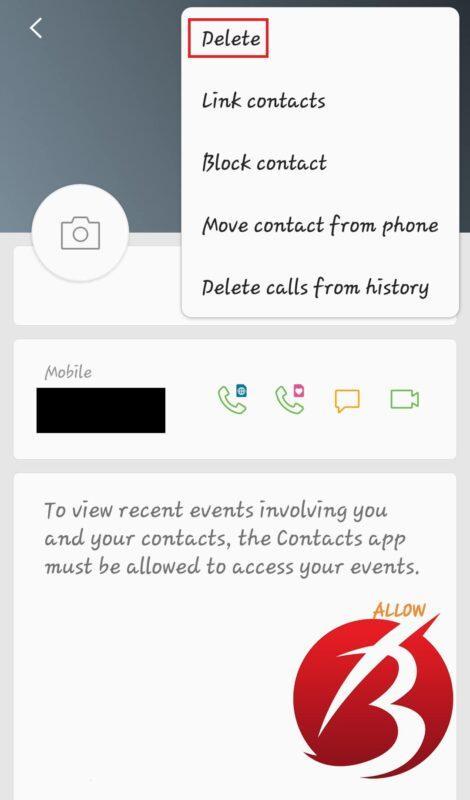 مخفی کردن عکس پروفایل واتس اپ برای یک شماره خاص - پاک کردن شماره از مخاطبین