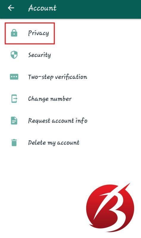 تغییر تنظیمات پروفایل در واتس اپ