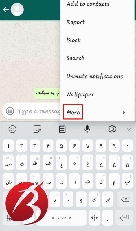 گزینه های موجود برای انتقال چت ها از واتس اپ به سیگنال