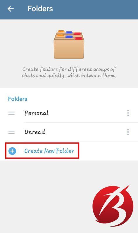 فولدر بندی تلگرام