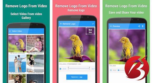 پاک کردن واتر مارک با برنامه Remove Logo From Video