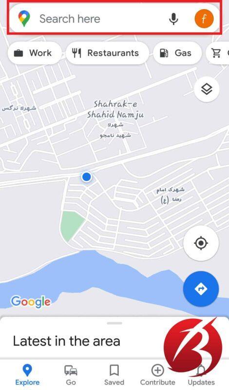 قابلیت مسیریابی گوگل مپ - نحوه سرچ