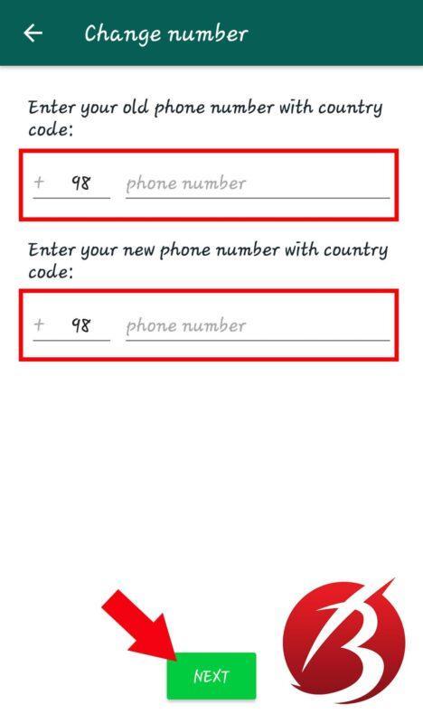 استفاده از شماره مجازی در واتس اپ