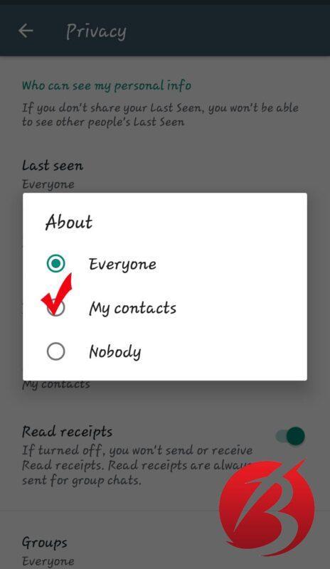 حذف شماره در واتس اپ