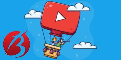افزایش بازدید ویدیو های یوتیوب با راهکار های عملی