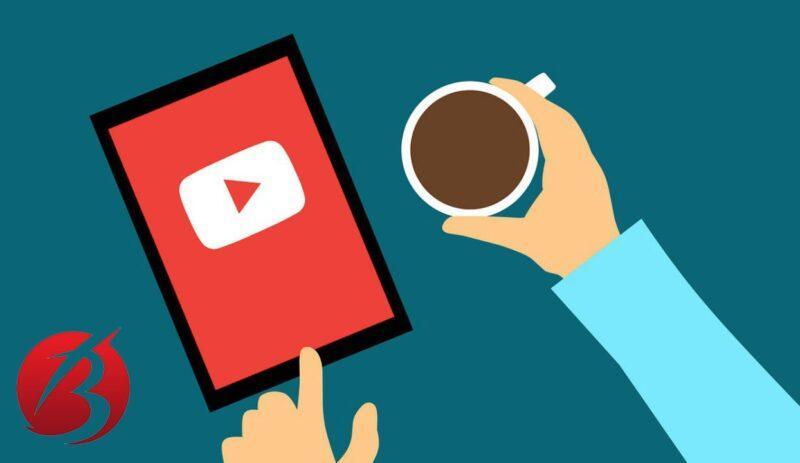 افزایش بازدید ویدیو های یوتیوب و کسب درآمد بالا