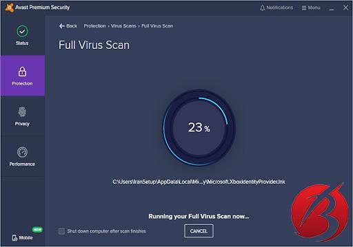 آنتی ویروس Avast