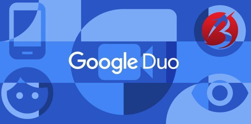 برنامه های تماس تصویری اندروید - اپلیکیشن Google Duo