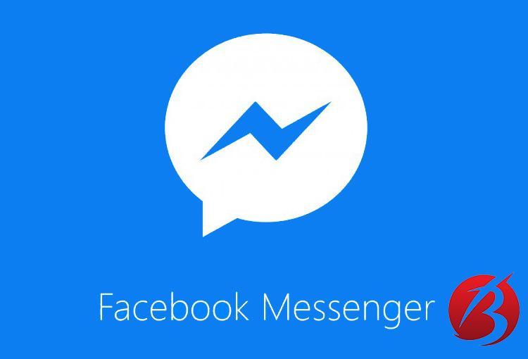 معرفی برنامه Facebook Messenger
