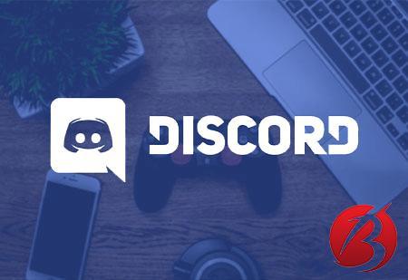 معرفی برنامه Discord