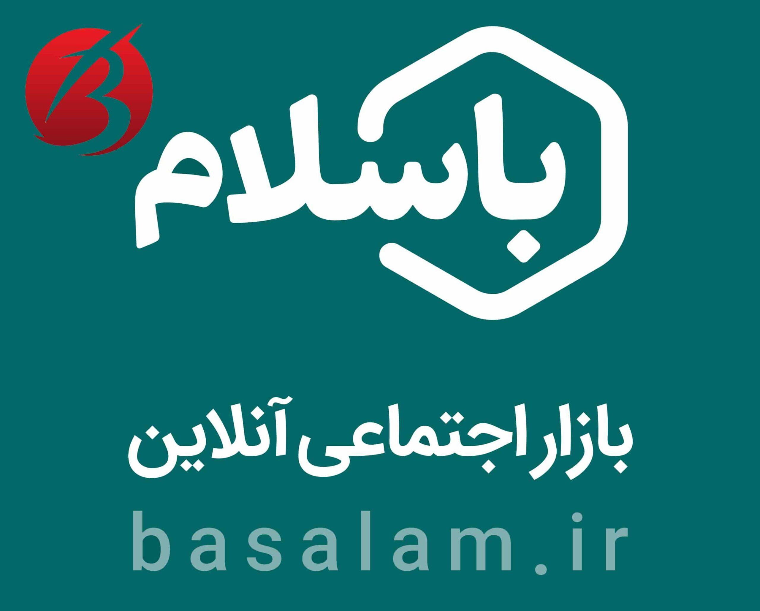 کاربردی ترین اپلیکیشن های ایرانی - معرفی برنامه با سلام