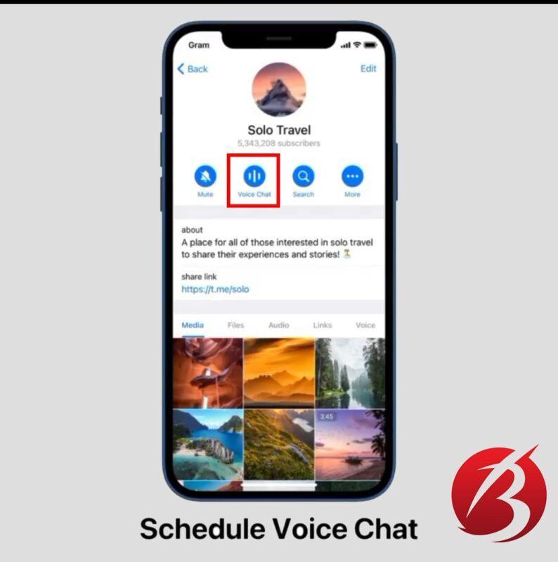زمان بندی چت صوتی تلگرام - نحوه فعال سازی
