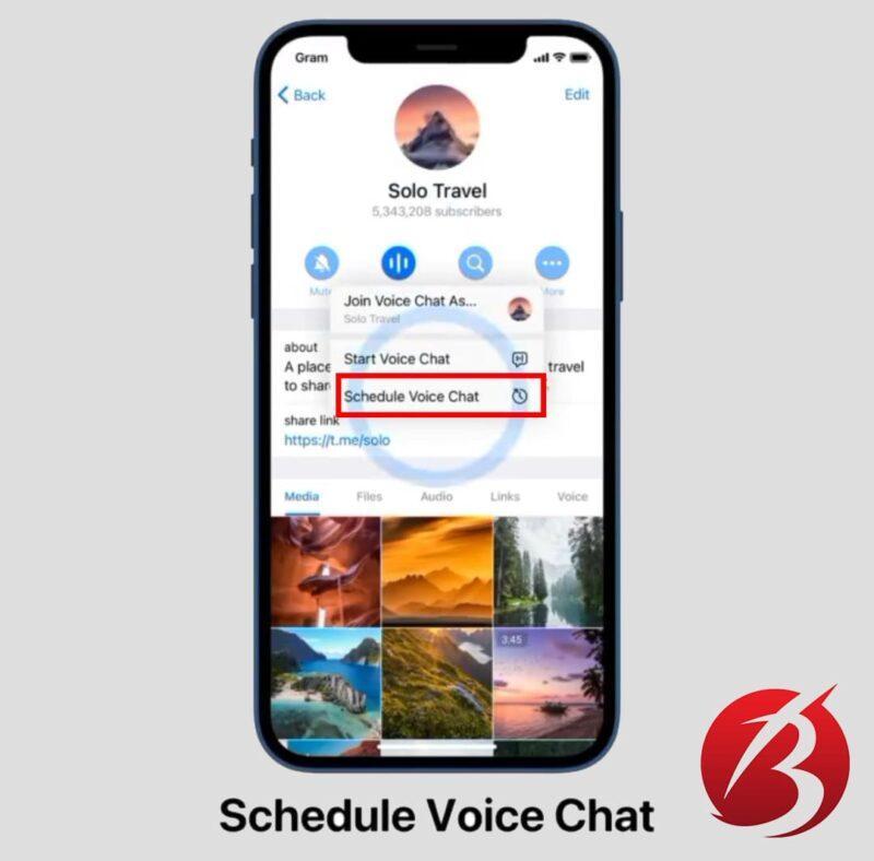 زمان بندی چت صوتی تلگرام - روش استفاده