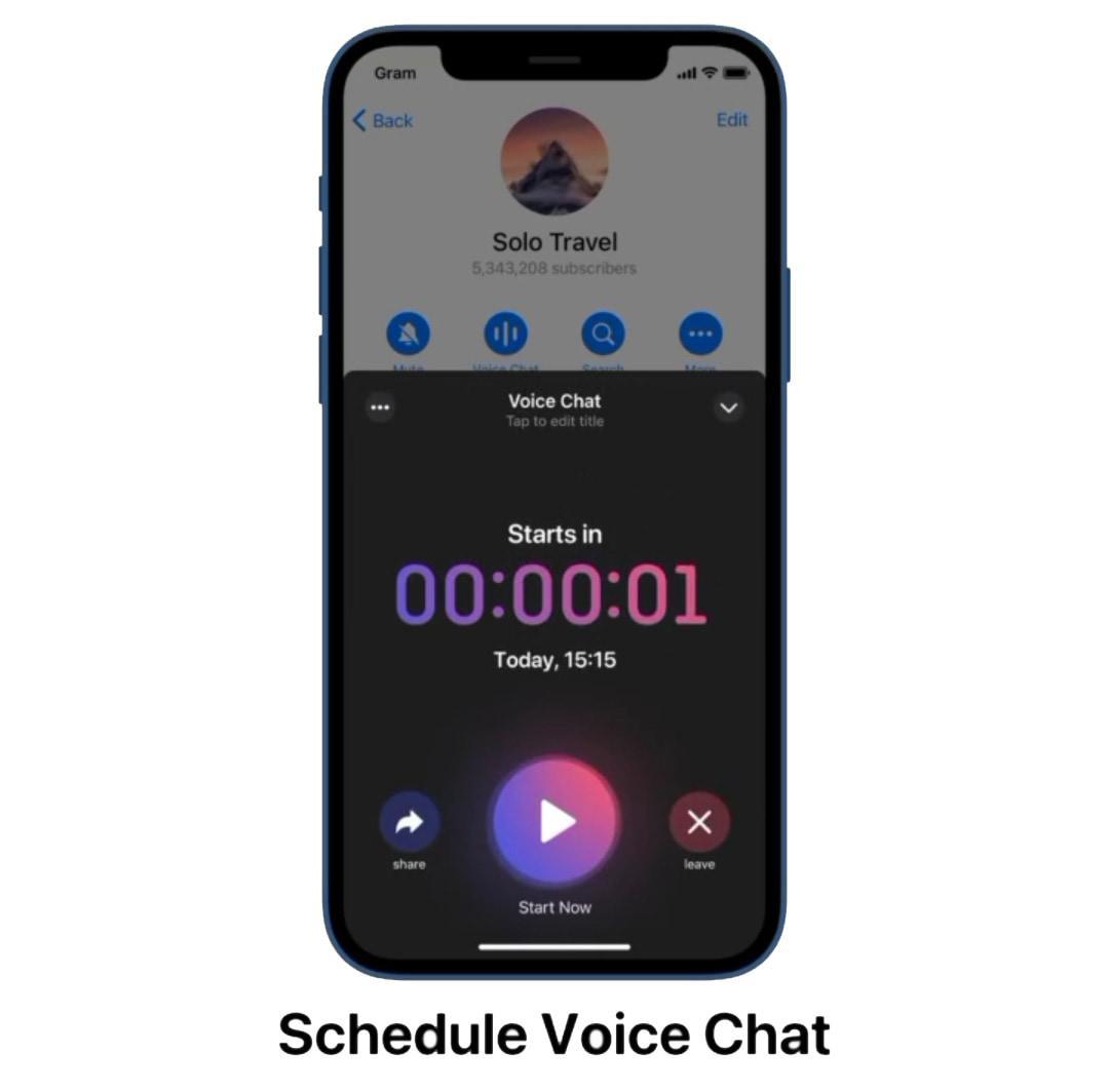 زمان بندی چت صوتی تلگرام - وب سایت برتر رایانه