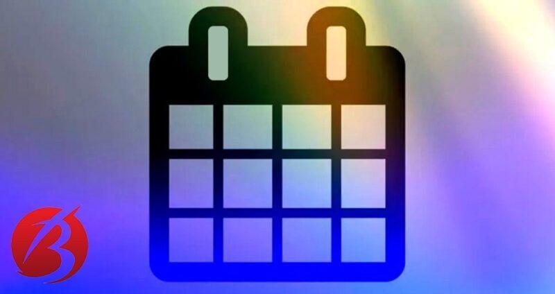 معرفی بهترین تقویم ها