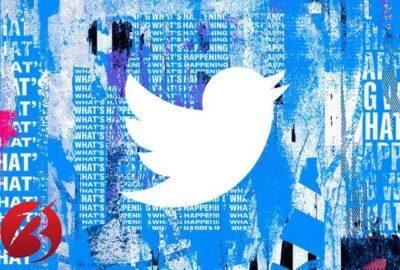 برنامه های جایگزین کلاب هاوس - برنامه توئیتر