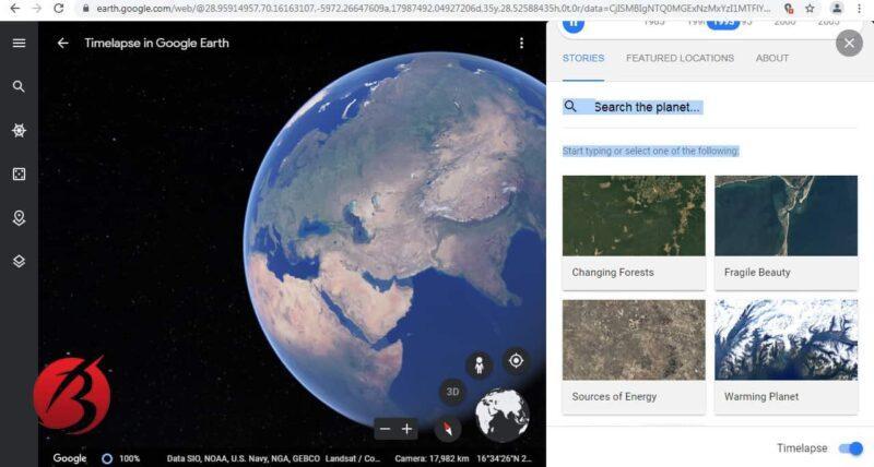 سرویس گوگل ارث - معرفی قابلیت تایم لپس