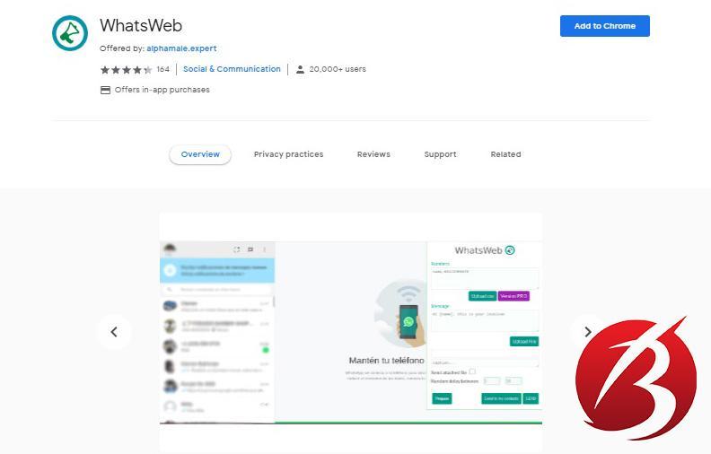 استفاده از افزونه WhatsWeb
