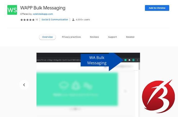 ارسال پیام انبوه در واتس اپ با افزونه WAPP Bulk Messaging