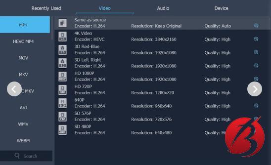 نرم افزارهای بالا بردن کیفیت ویدیو - نرم افزار FonePaw Video Converter Ultimate