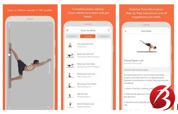 معرفی اپلیکیشن Track Yoga