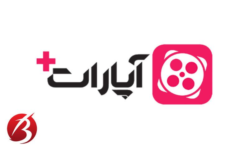 سرویس های جایگزین یوتیوب - معرفی آپارات