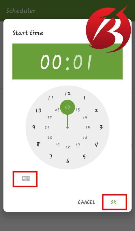 تعیین زمان آغاز و پایان دانلود در ADM