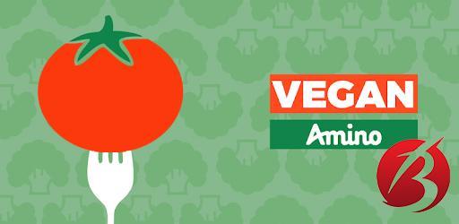 معرفی برنامه Vegan Amino