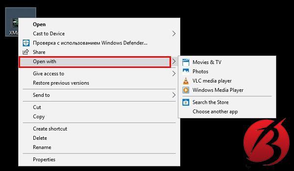 حل مشکل عدم پخش صدای فیلم در کامپیوتر - قرار دادن پلیر VLC Media Player به عنوان پیش فرض
