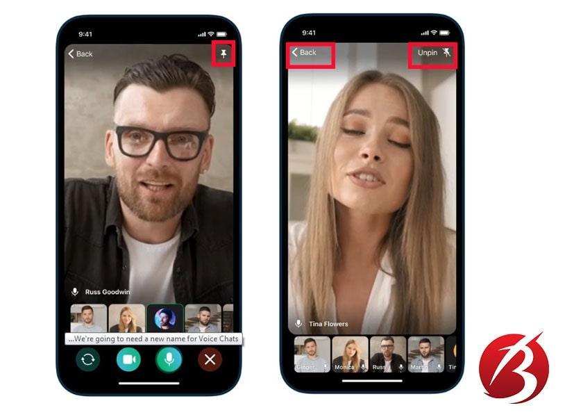تماس ویدیویی گروهی در تلگرام - نحوه پین کردن کاربری خاص