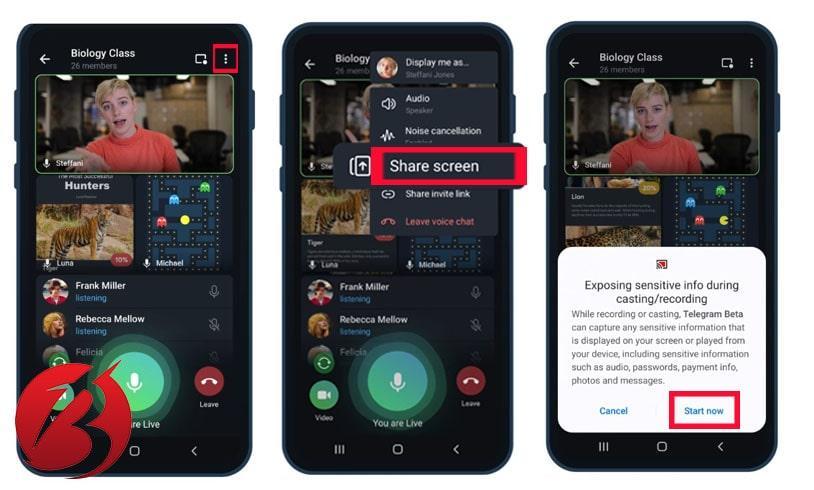 نحوه اشتراک گذاری صفحه نمایش موبایل در تماس تصویری تلگرام