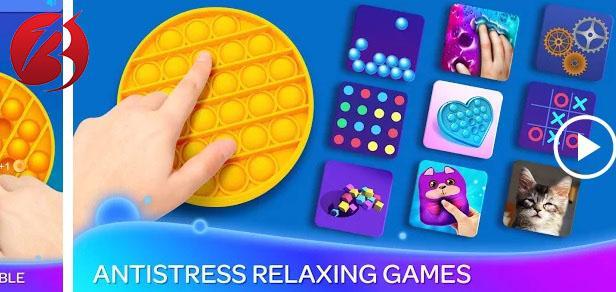اپلیکیشن های ضد استرس و آرامش بخش - برنامه Antistress & Stress Relief
