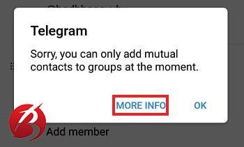 محدودیت های تلگرام و رفع آن