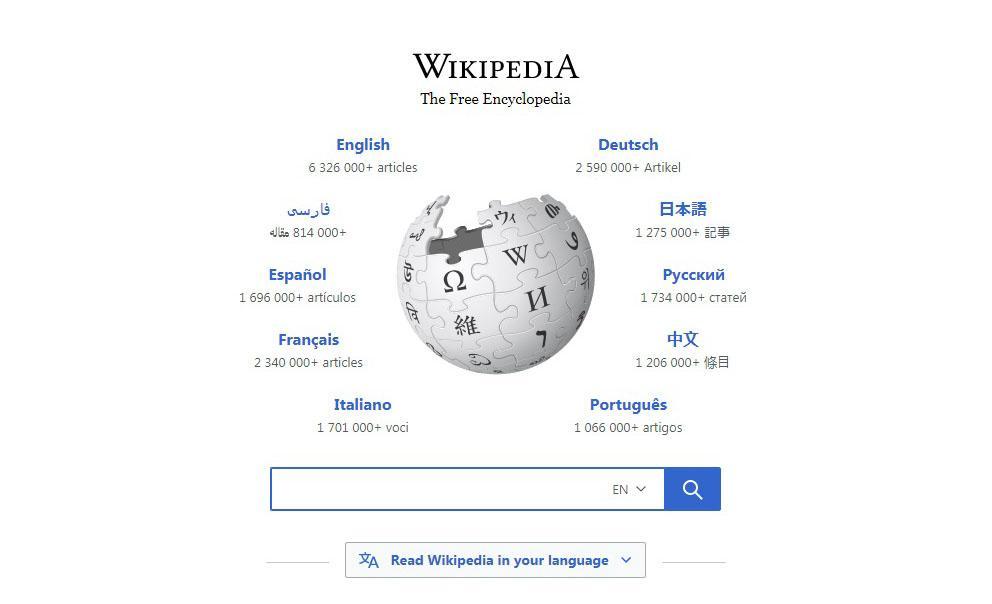 ویرایش صفحه در ویکی پدیا - وب سایت برتر رایانه
