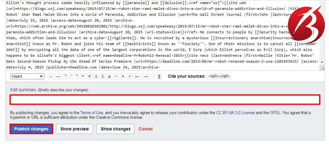 ویرایش صفحه در ویکی پدیا برای صفحات غیر محافظت شده